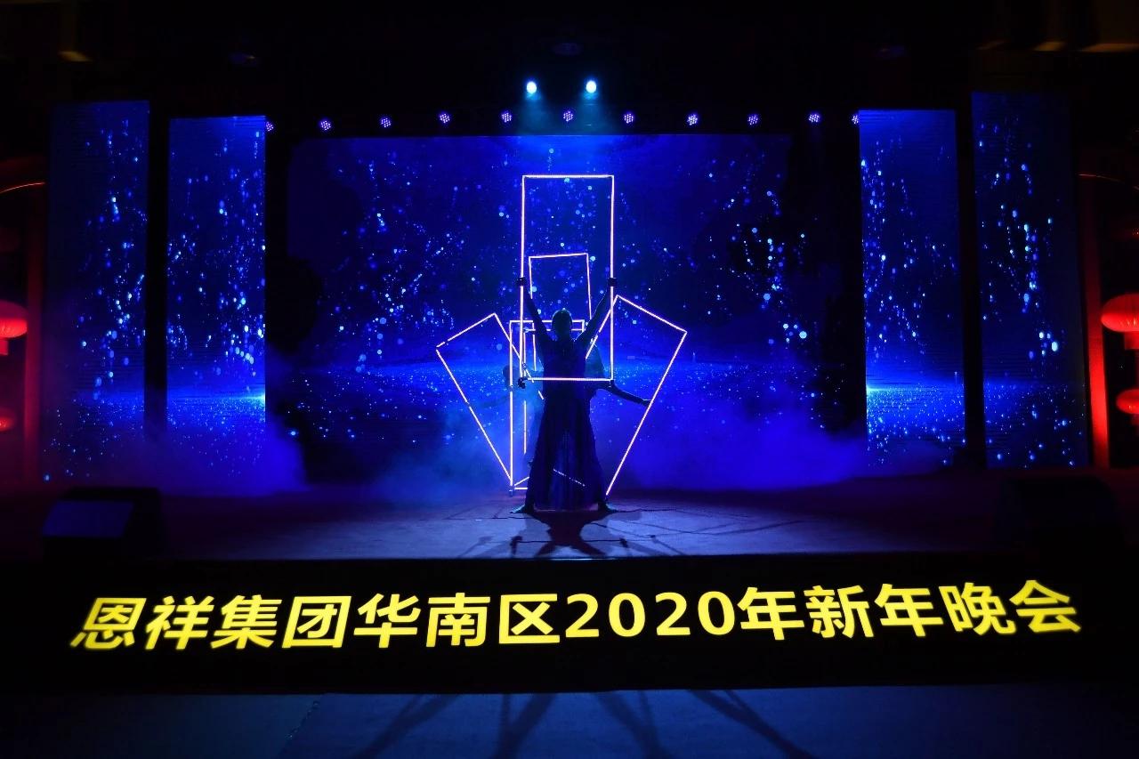 微信图片_20191230150035.jpg